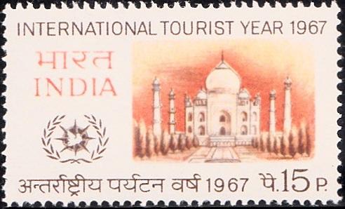 International Tourist Year 1967 : अंतरराष्ट्रीय पर्यटन वर्ष