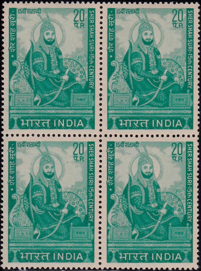 Afghan Pashtun Farid Khan Lodhi (शेर शाह सूरी) : Suri Empire