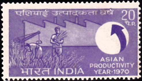 514 Asian Productivity Year [India Stamp 1970]