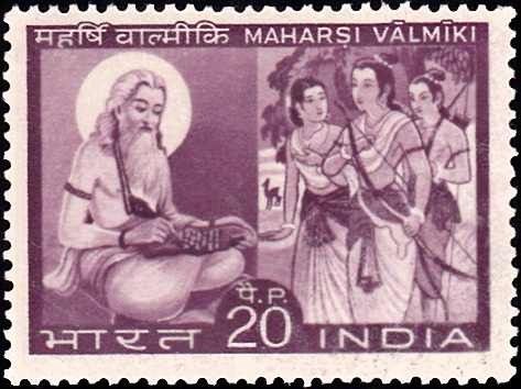 519 Maharshi Valmiki [India Stamp 1970]