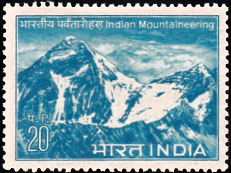 Sponsoring Committee of Mount Everest Expedition