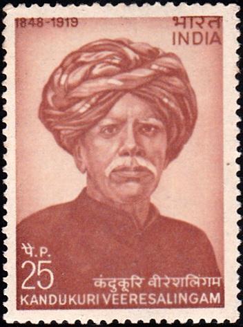 కందుకూరి వీరేశలింగం పంతులు: Father of Telugu renaissance movement