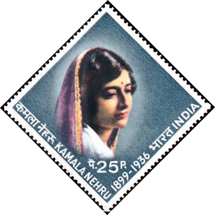 Kamala Kaul Nehru (कमला कौल नेहरू): Wife of Jawaharlal Nehru
