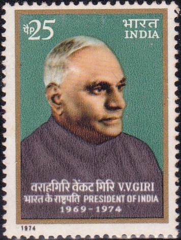 Bharat Ratna Varahagiri Venkata Giri