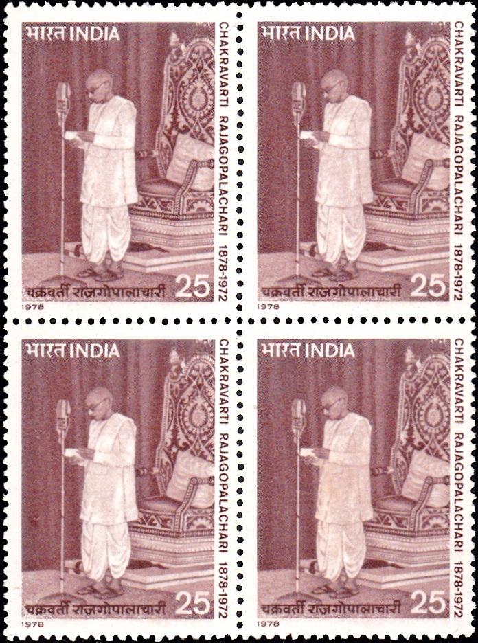 Bharat Ratna C. Rajagopalachari (C.R.)