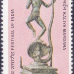 India on Ancient Sculpture 1982