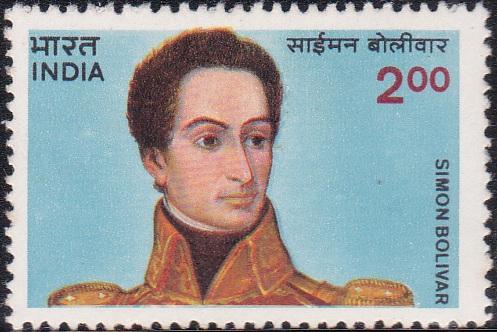 Simón Bolívar : Former Président de la Grande Colombie