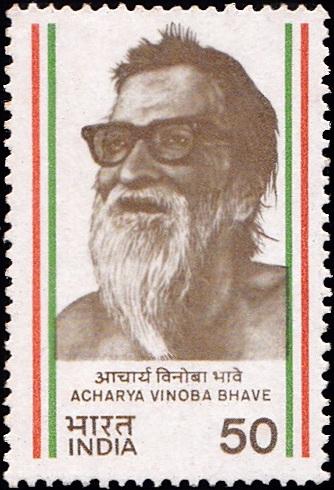 Vinayaka Rao Bhave (आचार्य विनोबा भावे) : Bhoodan Movement
