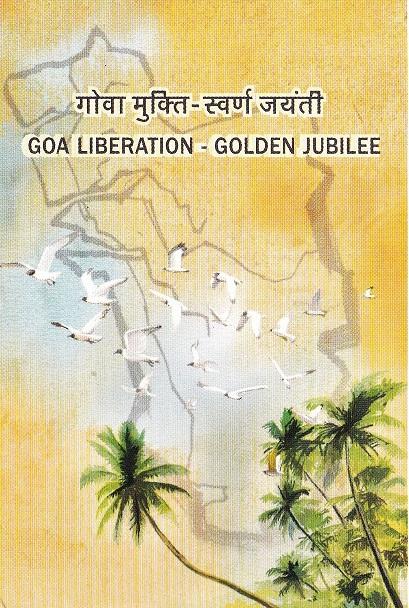 Map of Goa : Portuguese India (Estado da Índia)