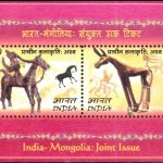 India-Mongolia : Joint Issue