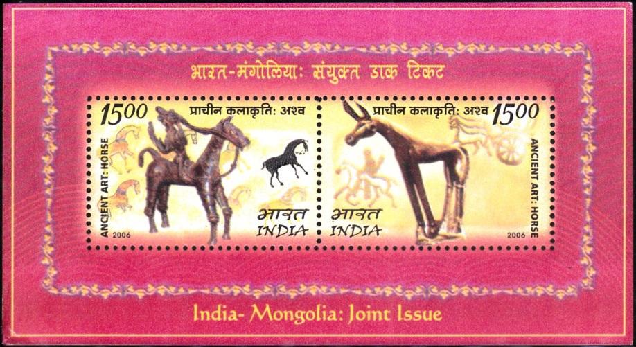 Bronze Statue : Rao Dev (Bastar, M.P.) and Murun (Mongolia)
