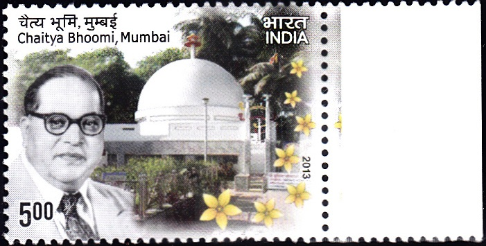 Chaitya Bhoomi, Mumbai [India Stamp 2013]