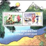 India-Cyprus : Joint Issue