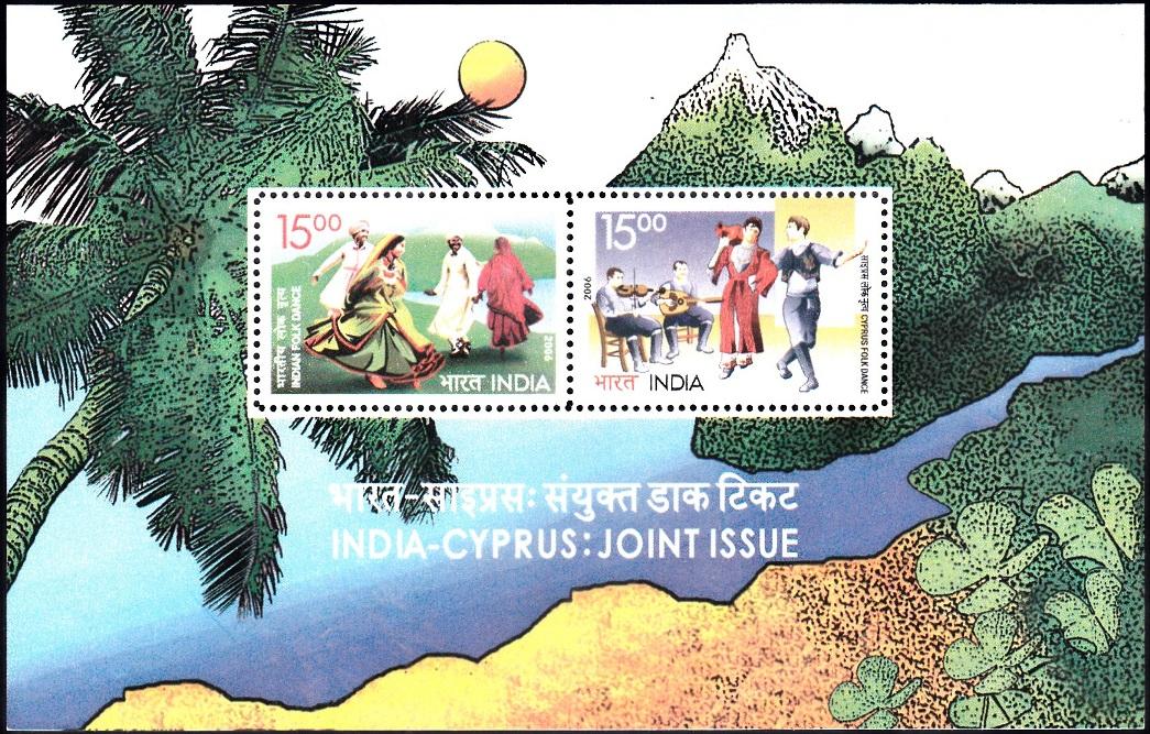 Folk Dances : Nati (Himachal Pradesh) and Kouta (Cyprus)