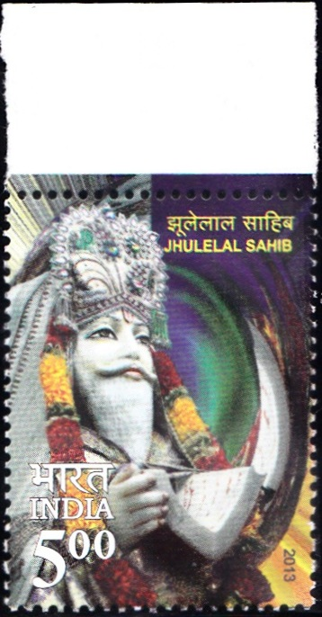 Jhulelal Sahib [India Stamp 2013]