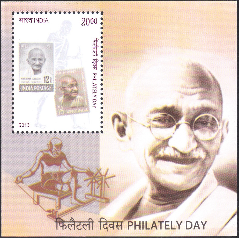 Philately Day [India Miniature Sheet 2013]
