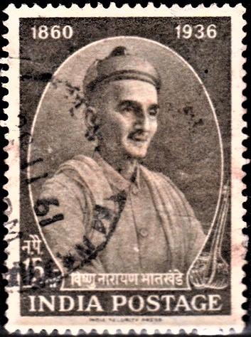 Pandit Vishnu Narayan Bhatkhande (पंडित विष्णु नारायण भातखंडे)