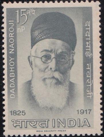Sir Dadabhai Naoroji Dordi (दादाभाई नौरोजी)
