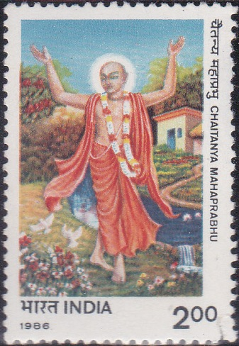 1037 Sri Chaitanya Mahaprabhu [India Stamp 1986]