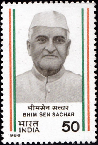 Bhimsen Sachar (भीमसेन सच्चर) : 2nd Chief Minister of Punjab