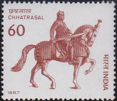 Maharaja Chhatrasal (महाराजा छत्रसाल)