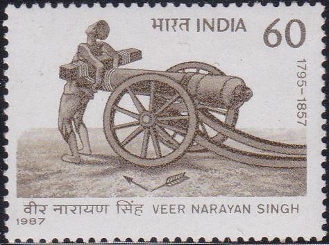 वीर नारायण सिंह, 1st freedom fighter from Chhattisgarh