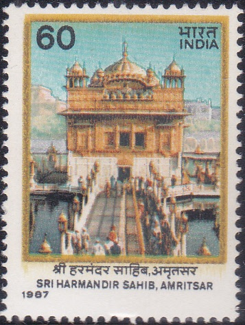 Golden Temple (Darbar Sahib), Amritsar