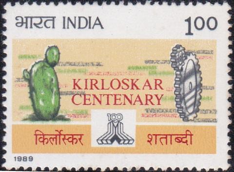 Kirloskar Brothers Limited (KBL)