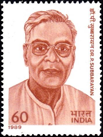 Paramasivan Subbarayan Gounder