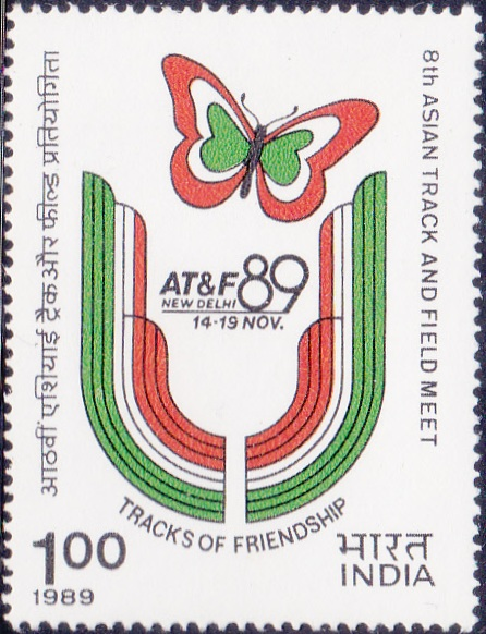 1989 Asian Athletics Championships