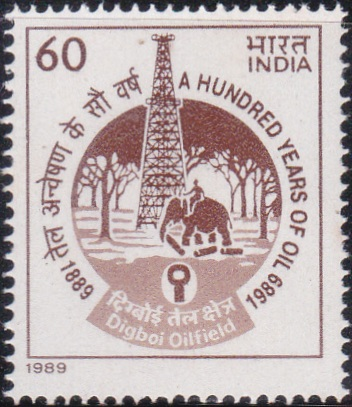 Story of the Elephant on Oil Discovery