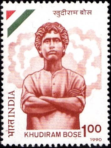 Khudiram Basu (ক্ষুদিরাম বসু)