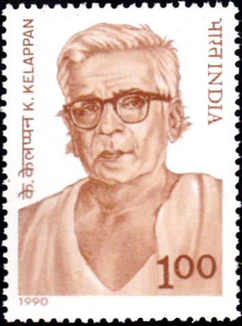 Kerala Gandhi Koyapalli Kelappan Nair