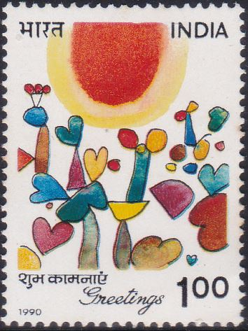 1255 Greetings [India Stamp 1990]