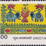 India Greetings 1990