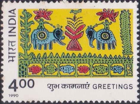 1256 Greetings [India Stamp 1990]