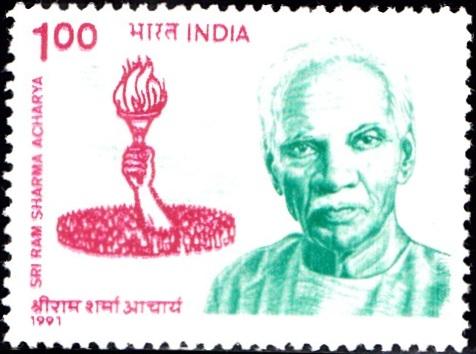 Shriram Sharma (पण्डित श्रीराम शर्मा आचार्य)