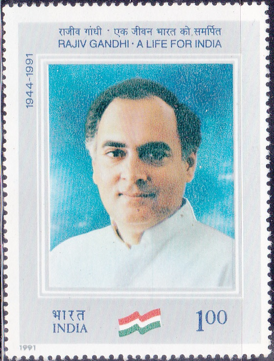 1293 Rajiv Gandhi - A Life for India [India Stamp 1991]