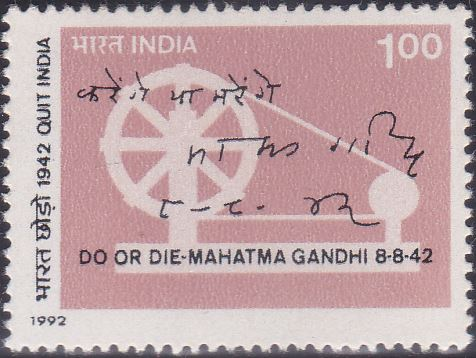 'Do or Die' and Charkha