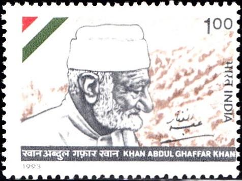 भारत रत्न खान अब्दुल गफ्फार खान