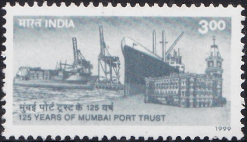 1685 Mumbai Port Trust [India Stamp 1999]