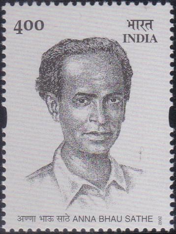 Annabhau Tukaram Bhaurao Sathe