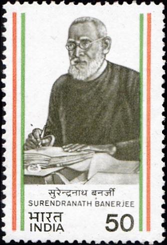 Surendranath Banerjea (সুরেন্দ্রনাথ বন্দ্যোপাধ্যায়)