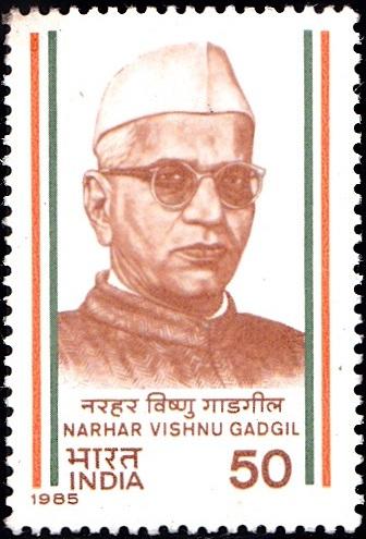 न. वी. गाडगिल : N. B. Gadgil