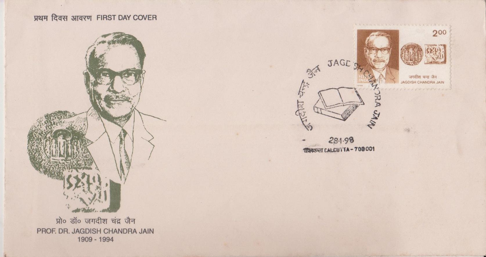 डॉ जगदीश चन्द्र जैन, chief witness in Gandhi's murder trial