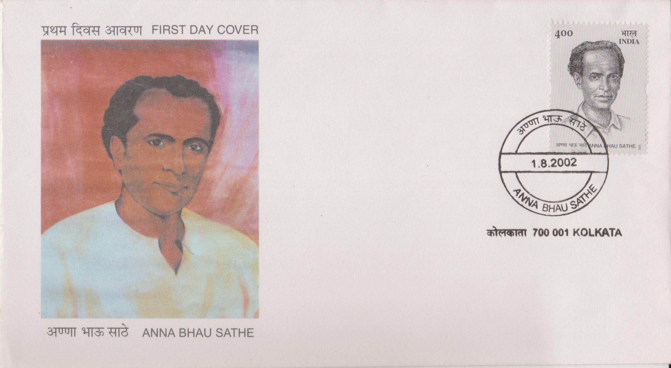 Lokshahir Annabhau Sathe : Samyukt Maharashtra Movement