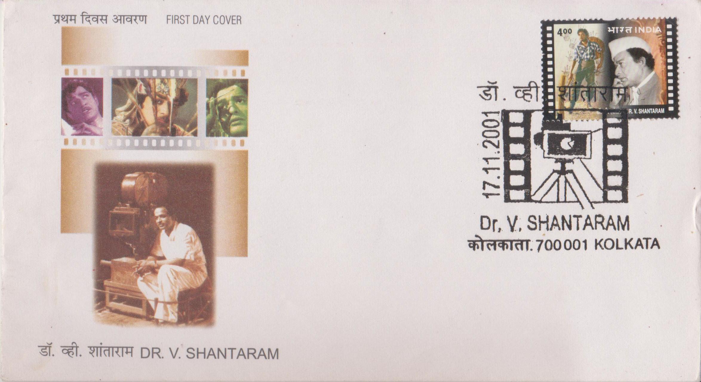 Shantaram Bapu : Marathi cinema