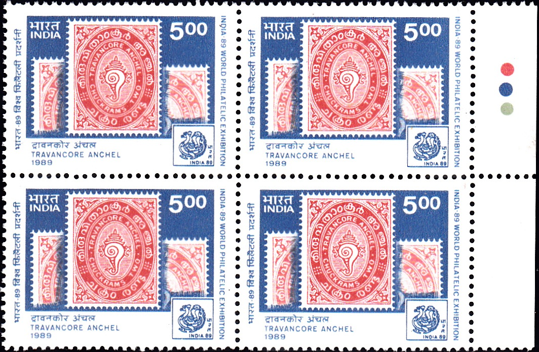 1187 Travancore Anchel [India Stamp 1989 Block of 4]