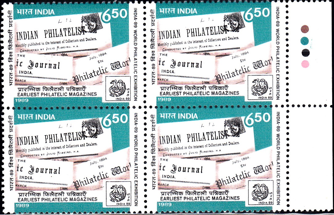 1188 Earliest Philatelic Magazines [India Stamp 1989 Block of 4]