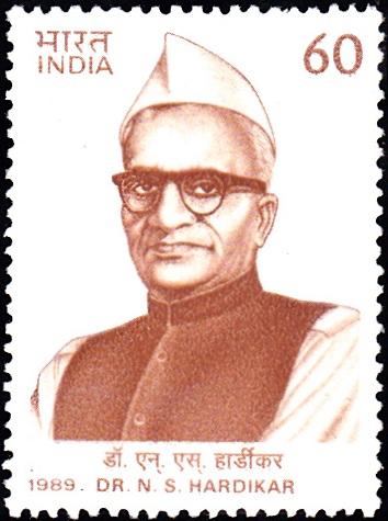 Dr. Narayan Subbarao Hardikar (founder of Congress Seva Dal)
